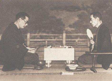 Shusai Honnimbo y Kitani Minoru