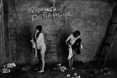 'Baño X' de la serie 'Antesala de un desnudo' (1999)