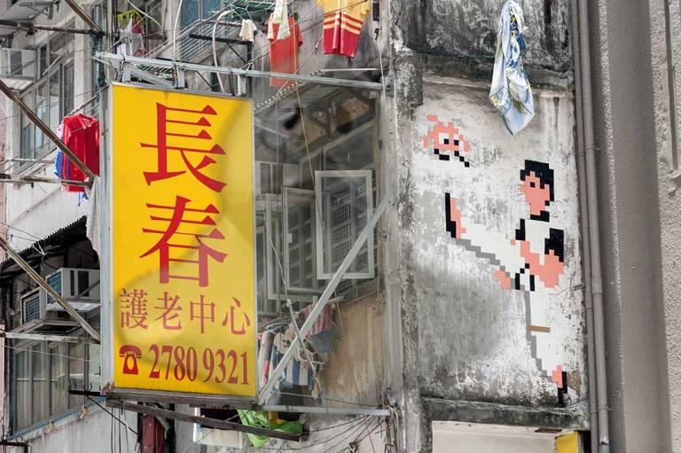 Detallín de arte urbano.